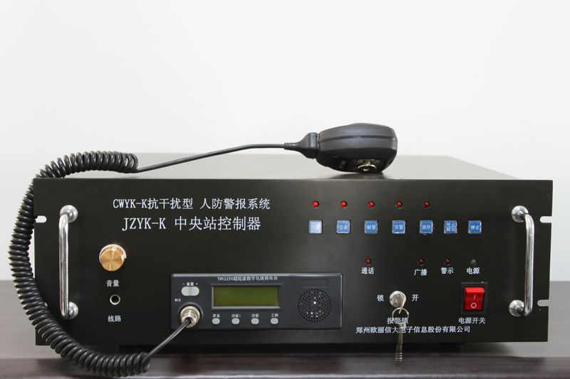 CWYK-K抗干扰人防警报控制系统
