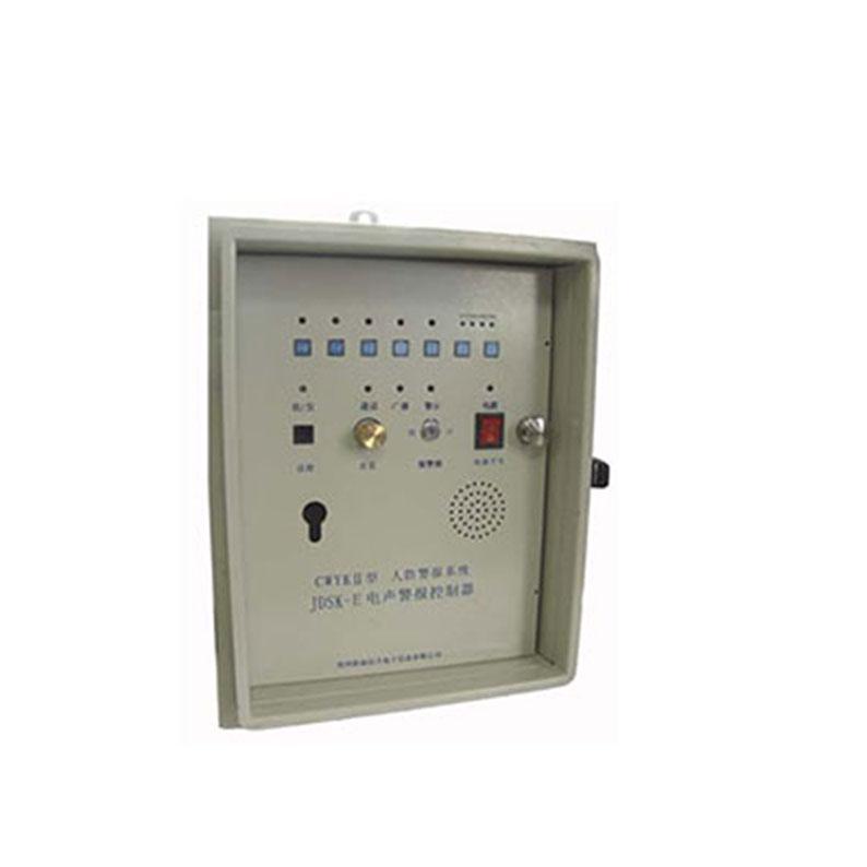 JDSK-E电声警报控制器